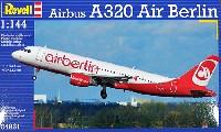 レベル1/144 旅客機エアバス A320 エアーベルリン