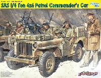 サイバーホビー1/35 AFV シリーズ ('39~'45 シリーズ)イギリス SAS 1/4トン 4×4 小型軍用車輌