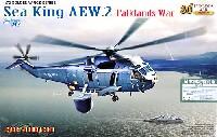 サイバーホビー1/72 GOLDEN WINGS SERIESイギリス海軍 早期警戒ヘリ ウェストランド シーキング AEW.2 専用カラーエッチングパーツ付