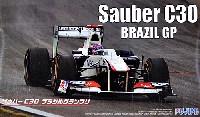 フジミ1/20 GPシリーズ SP (スポット)ザウバー C30 ブラジルGP 小林可夢偉 レジン製ヘルメット付