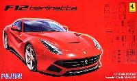 フジミ1/24 リアルスポーツカー シリーズ (SPOT)フェラーリ F12 ベルリネッタ デラックス エッチングパーツ付き