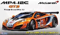 マクラーレン MP4-12C GT3 マカオGP #21