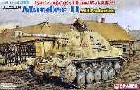 Sd.Kfz.131 マーダー 2 対戦車自走砲 中期生産型