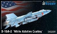 X-15A-2 アブレーション冷却塗装