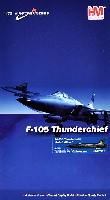 F-105D サンダーチーフ ドナルド・クティーナ少佐機