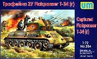 ドイツ T-34(r) 4連装 Flak38搭載 対空戦車