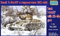 ユニモデル1/72 AFVキットT-34 タンク・イストリビーチェリ 57mm 長砲身型