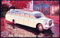 ドイツ オペル プロパガンダ 観光バス アエロ (1937年)