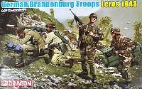 ドイツ特殊部隊 ブランデンブルク部隊 (レロス島 1943)