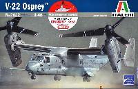 タミヤ1/48 飛行機 スケール限定品V-22 オスプレイ (国内配備機マーク付き)