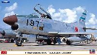 F-86D セイバードッグ 航空自衛隊コンボ (2機セット)