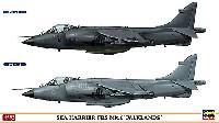 シーハリアー FRS Mk.1 フォークランド
