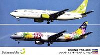 ハセガワ1/200 飛行機 限定生産ソラシド エア ボーイング 737-400 (2機セット)