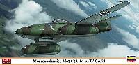 メッサーシュミット Me262A-1a w/W.Gr.21