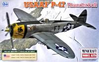 ミニクラフト1/144 軍用機プラスチックモデルキットアメリカ陸軍航空隊 P-47 サンダーボルト