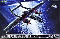 グレートウォールホビー1/48 ミリタリーエアクラフト プラモデルP-61B ブラックウィドウ ラストショットダウン 1945