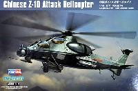 ホビーボス1/72 エアクラフト プラモデル中国軍 Z-10 攻撃ヘリコプター