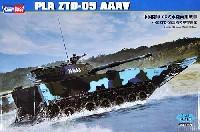 中国陸軍 05式 水陸両用戦車