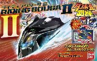 バンダイダンボール戦機ライディングソーサ 2 (ブラックカラー)