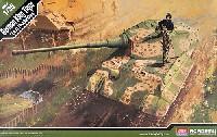 ドイツ重戦車 キングタイガー 最後期型