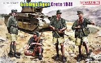 ドイツ 山岳猟兵 クレタ島 1941