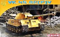VK.45.02(P)V 試作重戦車