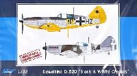 ドボワチーヌ D.520 戦闘機 ドイツ & イタリア軍