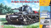 ドイツ シュコダ 35(t)戦車 (アップデート レジン+エッチング+金属砲身付)