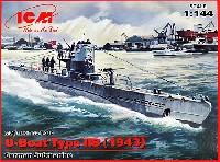 ドイツ Uボート タイプ2B (1943年)