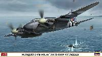 モスキート FB Mk.18 対艦攻撃機