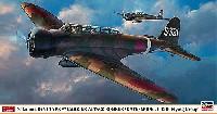 中島 B5N1 九七式一号艦上攻撃機 第12航空隊