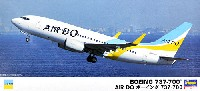 ハセガワ1/200 飛行機シリーズAIR DO ボーイング 737-700