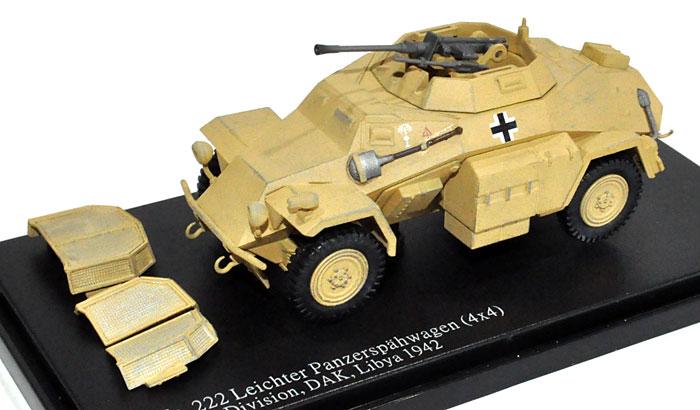 ドイツ Sd.Kfz.222 4輪装甲偵察車 第15装甲師団完成品(ホビーマスター1/48 グランドパワー シリーズNo.HG1404)商品画像_1