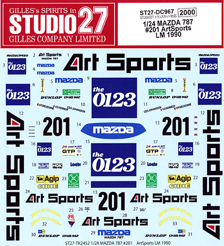 マツダ 787 #201 ArtSports ルマン 1990デカール(スタジオ27ツーリングカー/GTカー オリジナルデカールNo.DC967)商品画像
