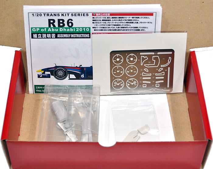 レッドブル RB6 2010 アブダビGP トランスキットトランスキット(スタジオ27F-1 トランスキットNo.TK2040)商品画像_1