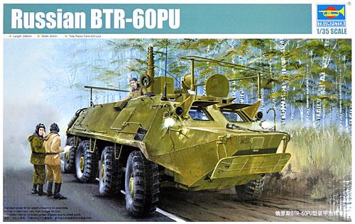 ソビエト BTR-60PU 装甲指揮車プラモデル(トランペッター1/35 AFVシリーズNo.01576)商品画像