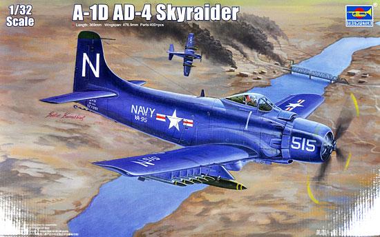 A-1D/AD-4 スカイレーダープラモデル(トランペッター1/32 エアクラフトシリーズNo.02252)商品画像