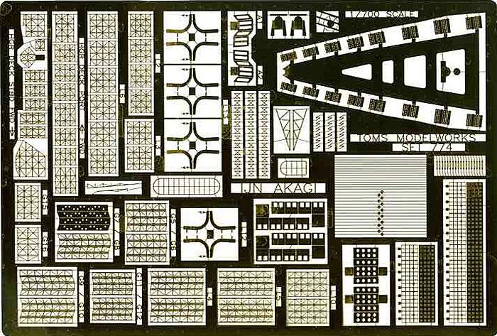 日本海軍 航空母艦 赤城 三段甲板用 エッチングパーツエッチング(トムスモデル1/700 艦船用エッチングパーツシリーズNo.PE-315)商品画像_1