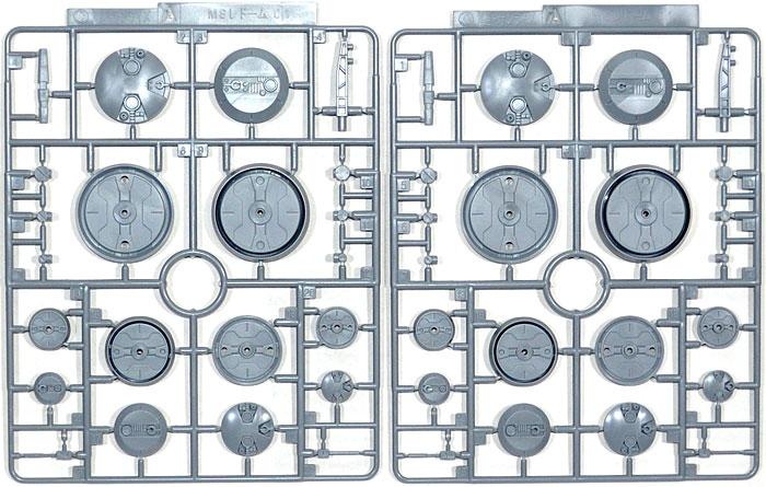 MSレドーム 01プラパーツ(バンダイビルダーズパーツNo.BPHD-020)商品画像_1