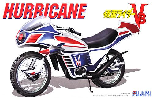 ハリケーン (仮面ライダーV3)プラモデル(フジミスーパーヒーロー シリーズNo.002)商品画像