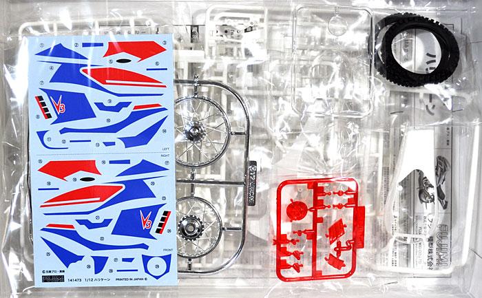 ハリケーン (仮面ライダーV3)プラモデル(フジミスーパーヒーロー シリーズNo.002)商品画像_1