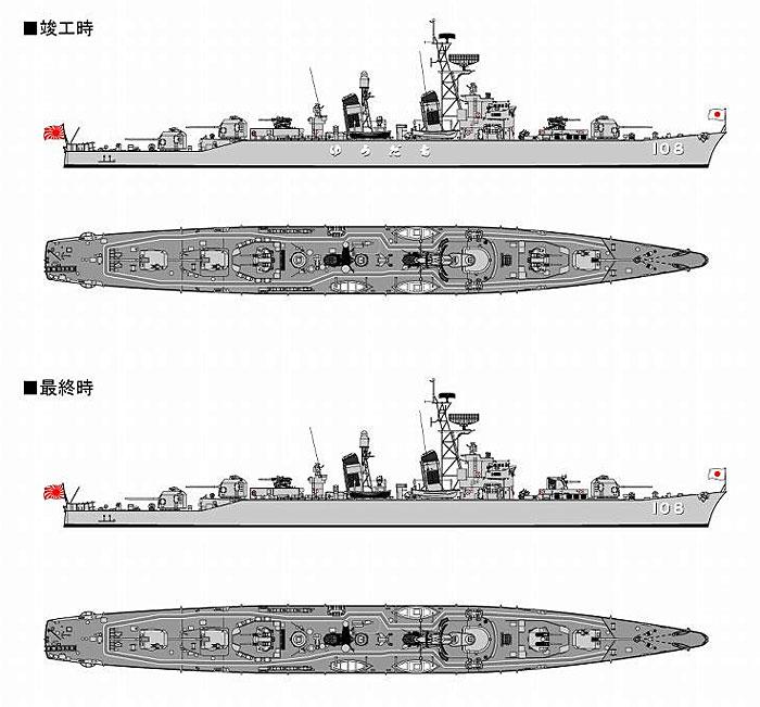 海上自衛隊 護衛艦 DD-108 ゆうだち (初代)プラモデル(ピットロード1/700 スカイウェーブ J シリーズNo.J-062)商品画像_1