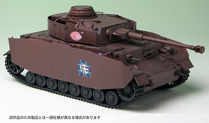 4号戦車 D型改 (H型仕様) あんこうチームver. (ガールズ&パンツァー)プラモデル(プラッツガールズ&パンツァーNo.GP-004)商品画像_2