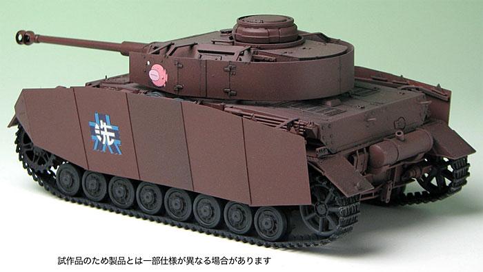 4号戦車 D型改 (H型仕様) あんこうチームver. (ガールズ&パンツァー)プラモデル(プラッツガールズ&パンツァーNo.GP-004)商品画像_3