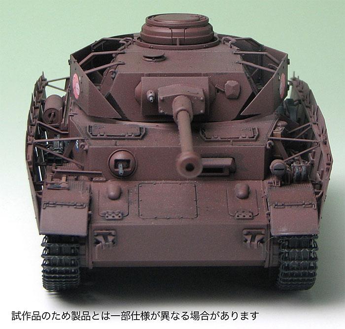 4号戦車 D型改 (H型仕様) あんこうチームver. (ガールズ&パンツァー)プラモデル(プラッツガールズ&パンツァーNo.GP-004)商品画像_4