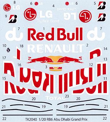 レッドブル RB6 アブダビGP スペアデカールデカール(スタジオ27F-1 オリジナルデカールNo.SDT2040)商品画像
