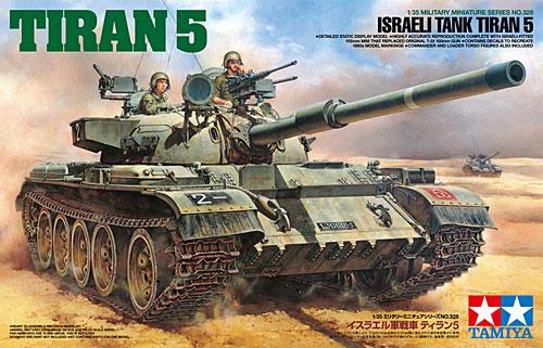 イスラエル軍戦車 ティラン 5プラモデル(タミヤ1/35 ミリタリーミニチュアシリーズNo.328)商品画像