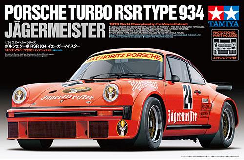 ポルシェ ターボ RSR 934 イェーガーマイスタープラモデル(タミヤ1/24 スポーツカーシリーズNo.328)商品画像