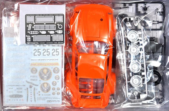 ポルシェ ターボ RSR 934 イェーガーマイスタープラモデル(タミヤ1/24 スポーツカーシリーズNo.328)商品画像_1