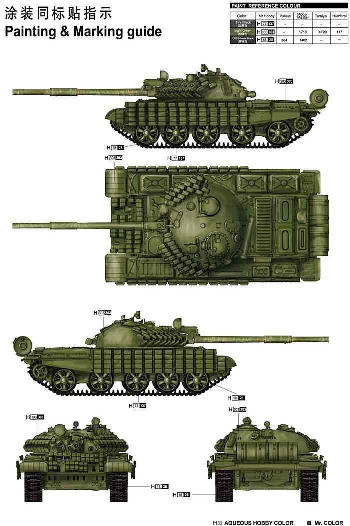 ソビエト T-62 ERA 主力戦車 1962プラモデル(トランペッター1/35 AFVシリーズNo.01555)商品画像_2